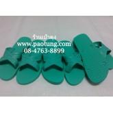 รองเท้าแตะฟองน้ำ 4 หูPuppa(ปั๊ปป้า)สีเขียว ขายส่ง