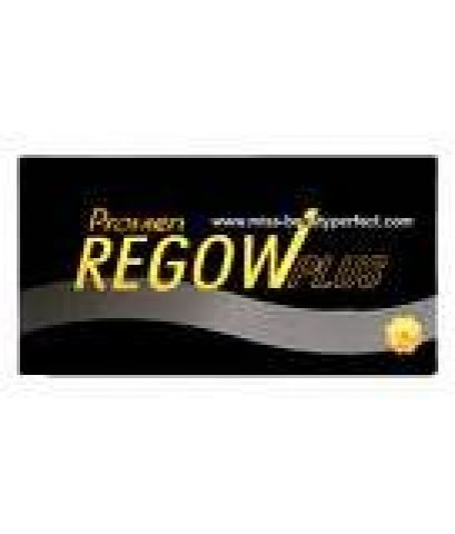 Promen Regow Plus โปรเมน รีโกว์ พลัส 30\'=450-