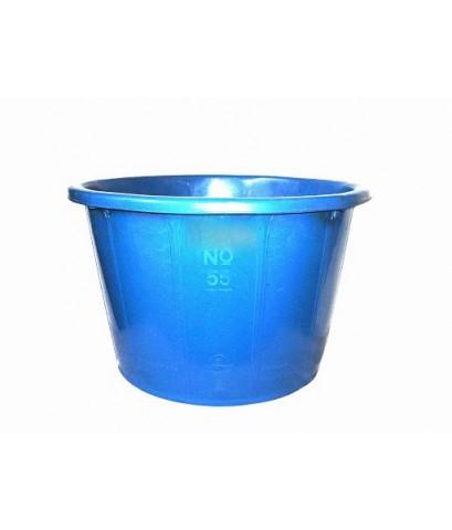 กะละมังทรงสูง No.55 สีฟ้า N