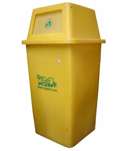 ถังขยะ TC-120NS มีลิ้น สีเหลือง