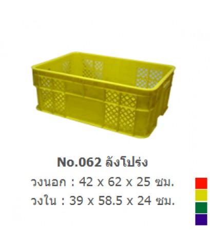 ลังโปร่ง NO.062 สีเขียว