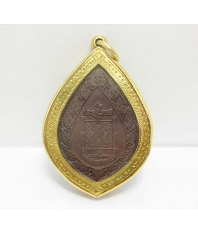 เหรียญพัดยศ หลวงปู่โต๊ะ พระสังวรวิมลเถร วัดประดู่ฉิมพลี 10 ธ.ค. 16 เลี่ยมทอง90 นน. 15.70 g