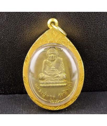 เหรียญ หลวงปู่ทวด วัดช้างให้ หลังกรมหลวงชุมพรฯ กะไหล่ทอง เลี่ยมทองเก่า นน. 12.76 g