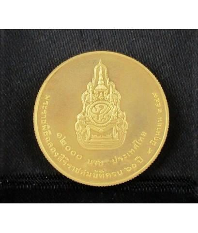 รหัสสินค้า 042968 เหรียญทองคำ ร.9 ฉลองสิริราชสมบัติครบ 60 ปี 9มิ.ย2549 หลังเหรียญ12000บาท นน.15.09g
