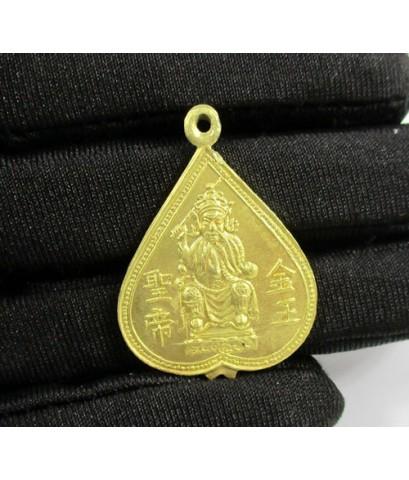 เหรียญ เจ้าพ่อเสือ พิมพ์ใบโพธิ์ เนื้อทองคำ สวยน่าสะสม นน. 14.58 g