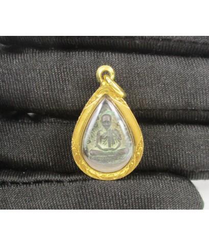 เหรียญ หลวงพ่อเกษม เขมโก พิมพ์ใบโพธิ์ เลี่ยมทองเก่า นน. 4.81 g