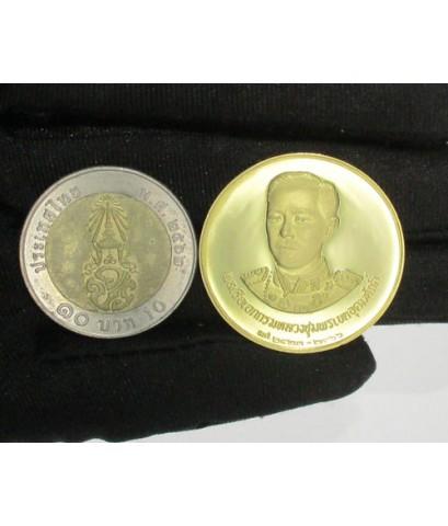 เหรียญ กรมหลวงชุมพรฯ วัดปริวาศ เนื้อทองคำ ปี 2536 สวยน่าสะสม นน. 21.52 g