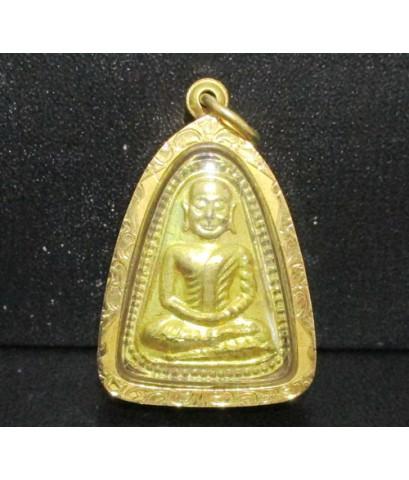 เหรียญจอบ หลวงพ่อเงิน บางคลาน จ.พิจิตร รุ่นศรัทธา กะไหล่ทอง เลี่ยมทอง80 นน. 9.18 g