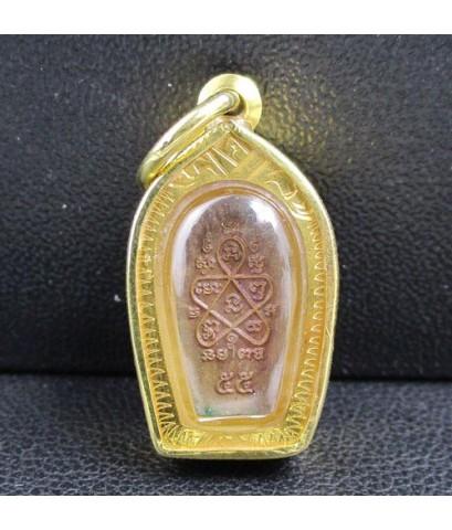 พระนาคปรกใบมะขาม หลวงปู่ทิม อิสริโก วัดละหารไร่ จ.ระยอง เนื้อทองแดง ปี 55 เลี่ยมทองเก่า นน. 3.04 g