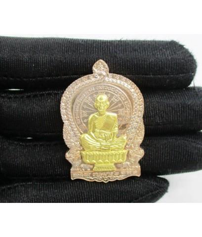 เหรียญ หลวงพ่อคูณ ปริสุทโธ รุ่น อุดมโชค อุดมทรัพย์ อุดมลาภ เนื้อทองแดง หน้ากากทอง ปี2557 นน. 19.98 g
