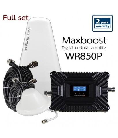 Maxboost ชุดเพิ่ม/ขยายสัญญาณมือถือ 3G คลื่น 850MHz รุ่น WR850P S2