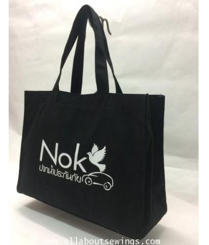 กระเป๋าผ้า เเคนวาส สีดำ Nok ปากน้ำประกันภัย