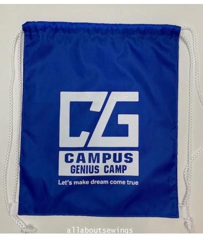 เป้ หูรูดสะพายหลัง กิจกรรม โรงเรียน CG Campus
