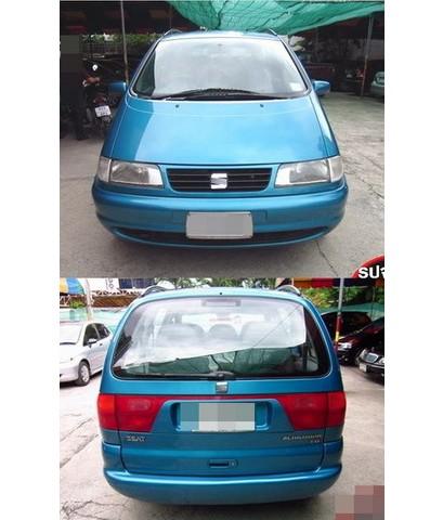 อะไหล่ SEAT ALHAMBRA 1999-2000 เซียท อัลฮัมบรา ปี1999-2000 ไฟหน้า พร้อม ไฟมุม
