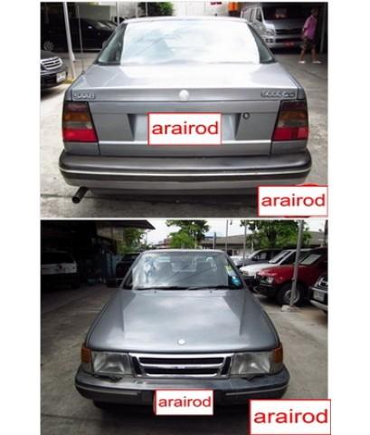 อะไหล่ SAAB - 9000CD 1992-1995 ซาบ 9000 ซีดี ปี1992-1995 ไฟท้าย