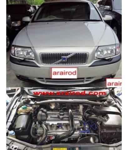 อะไหล่ Volvo S80 วอลโว่ เอส80 กระป๋องฉีดน้ำ