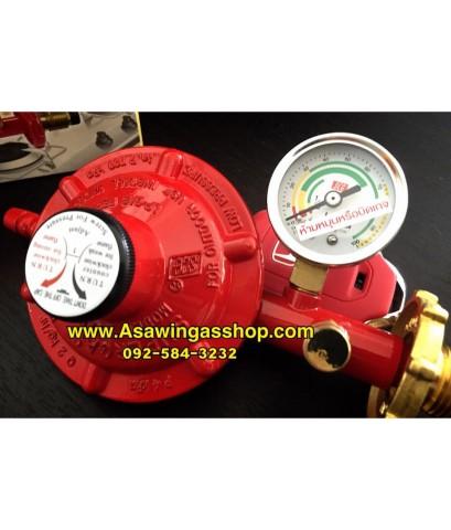 หัวปรับแรงดันแก๊สแรงดันต่ำ ยี่ห้อ SCG ระบบเซฟตี้พร้อมเกจวัดปริมาณแก๊ส