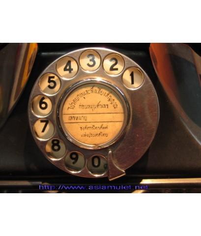 โทรศัพท์โบราณ