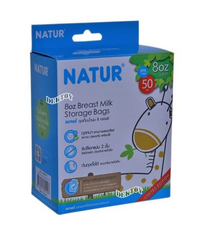 NATUR เนเจอร์ ถุงเก็บน้ำนมเนเจอร์ลายยีราฟ Limited Edition 8ออนซ์50ใบ 6 กล่อง
