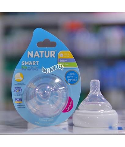 Natur เนเจอร์ จุกนมเนเจอร์สมาร์ทไบโอมิมิค SMART biomimic ไซส์ L