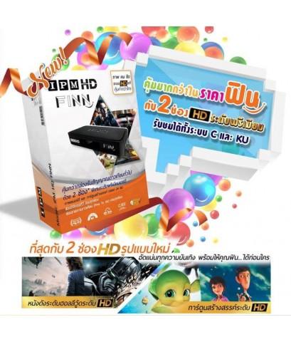 RECEIVER IPM FINN (รองรับ Thaicom C/KU Band)