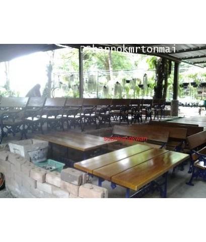 โต๊ะอาหาร โต๊ะกลางสวนขาอัลลอย