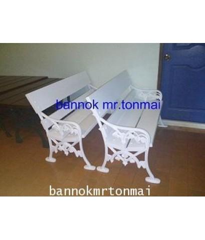 เก้าอี้สนามอัลลอยราชดำเนินขาว
