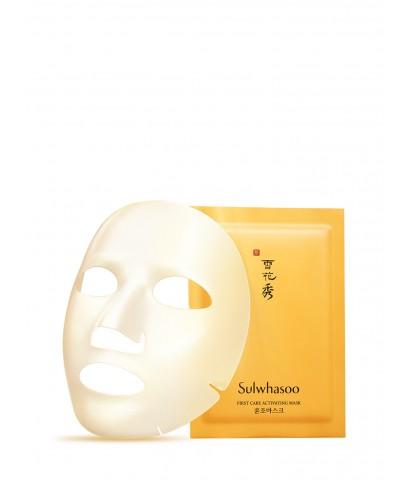 มาส์กสำหรับผิวหน้า First Care Activating Mask