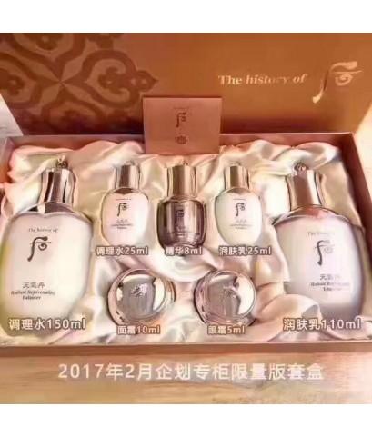 THE HISTORY OF WHOO Whitening Cheongidan Radiant 7 Pieces ขนาดไซค์ปกติ