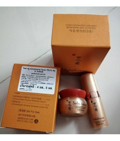 Sulwhasoo Concentrated Ginseng Renewing Kit 2 Items  ของแท้ขนาดทดลอง