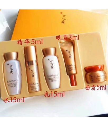 Sulwhasoo Concentrated Ginseng Renewing Basic Kit 5 Items  เซตดูแลและบำรุงผิว เผยผิวที่กระจ่างสดใส