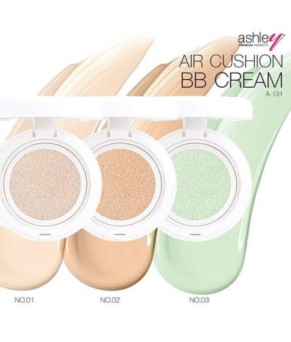 Ashley Air Cushion BB Cream A-131 คูชั่นรุ่นดั้งเดิมของแท้ กลับมาอีกครั้งในราคาที่ต้องลอง