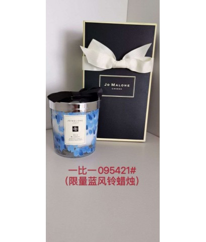 JO MALONE LONDON Wild Bluebell Home Candle 200G. เทียนหอมในโหลแก้วสวยเรียบหรู (ลายสีฟ้า)