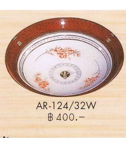 เพดาน32วัตต์ัํํํ AR124