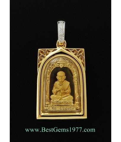 0130801T ตัวอย่างตลับใส่เหรียญสมเด็จพระพุฒาจารย์(โต) 128ปี