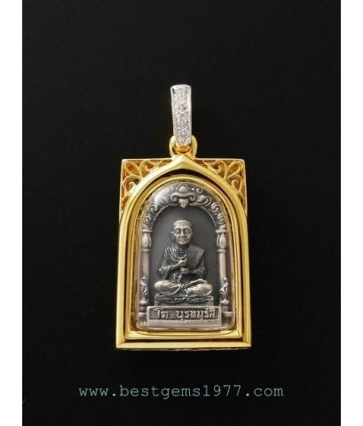 M669-1994 เหรียญเงินอนุสรณ์128ปี สมเด็จพระพุฒาจารย์(โต พรหมรังสี) 2543 พิมพ์คะแนน