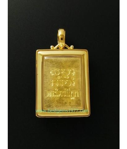 M592-2478 กรอบใส่สมเด็จวัดปากน้ำ รุ่นพระไตรปิฏกเนื้อทองคำ ล้อมเพชร