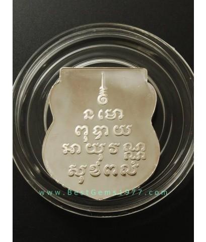 BIP/silv.เหรียญเสมาเนื้อเงินขัดเงาสามมิติพ่นทราย หลวงพ่อโสธรรุ่นย้อนยุคสร้างโบสถ์