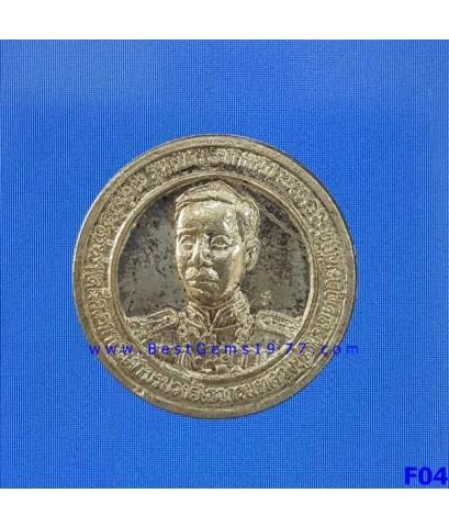 17101904เหรียญเสด็จเตี่ยฯ รุ่นเปิดพระตำหนัก 19ธค.36 เนื้อเงิน เหรียญที่ 4