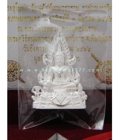 BEP235 พระพุทธชินราช รุ่นประวัติศาสตร์ เนื้อเงิน