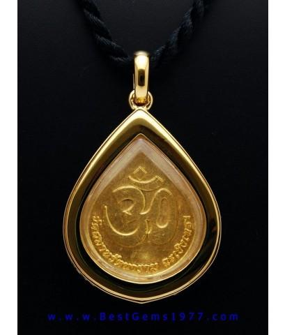 0190814A_BS งานกรอบล้อมเพชร สำหรับบรรจุเหรียญพระพิฆเนศ วัดสมานฯ