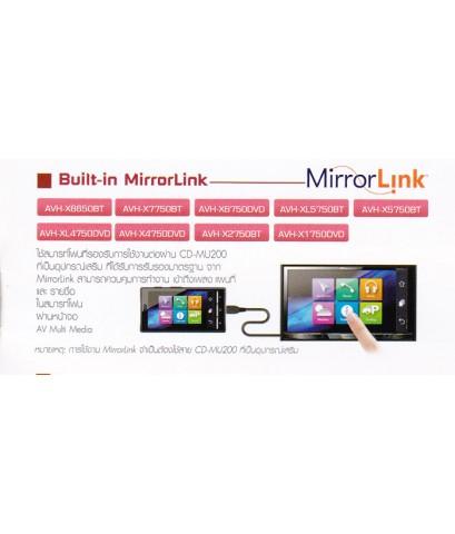 Mirror Link ได้ยินบ่อยมาก  แล้วรู้กันรึยังครับว่ามันเอาไว้ใช้ทำอะไร มาดูกันดีกว่าครับ