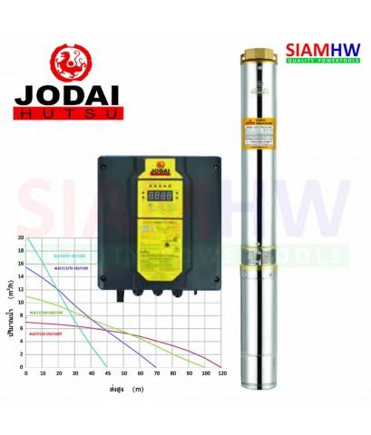 JODAI 4LSC11/100-192/1500 ปั๊มน้ำบาดาล AC/DC Hybrid (ไฟผสม) 192V 1500W น้ำ 11Q ออก2นิ้ว H.Max100