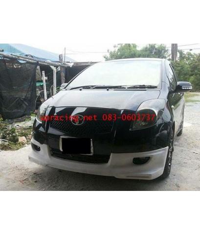สเกิร์ตหน้า Toyota Yaris03 ทรง TRD