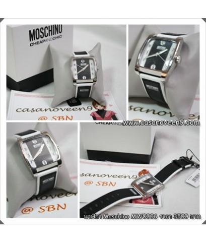 **Sold out**นาฬิกา Moschino MW0006