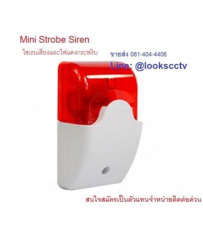 ไซเรนเสียงไฟแดงกระพริบ Mini Strobe Siren