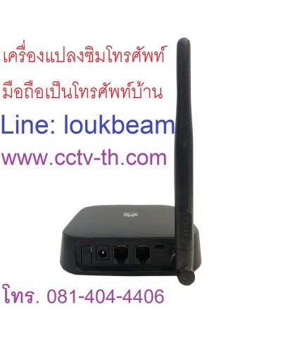 ขาย เช่า เครื่องแปลงซิมโทรศัพท์มือถือเป็นโทรศัพท์บ้าน Huawei F656-21