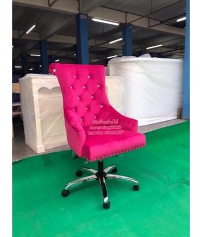 เก้าอี้เพ้นท์เล็บ เก้าอี้ล้อเลื่อน เก้าอี้สำนักงาน เก้าอี้ช่าง ราคาโรงงาน