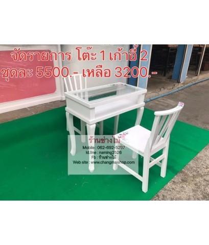 โต๊ะเพ้นท์เล็บสีขาว สินค้าจัดรายการราคา 3500  โต๊ะทำเล็บเจล ราคาถูกจากโรงงาน
