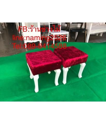 เก้าอี้สตูล สินค้าจัดรายการรารา 1000 เฟอร์นิเจอร์ร้านเพ้นท์เล็บ ราคาโรงงาน